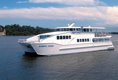 Eclipse Sydney Harbour Cruises