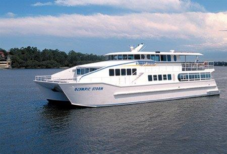 Eclipse Sydney Harbour Cruises